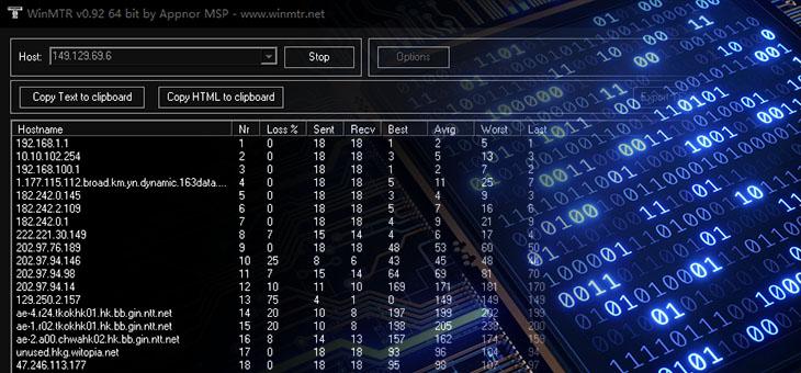 路由节点跟踪工具WinMTR