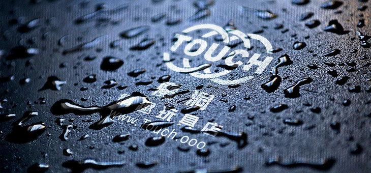 一键特效LOGO样机《魔洞》Touch.ooo
