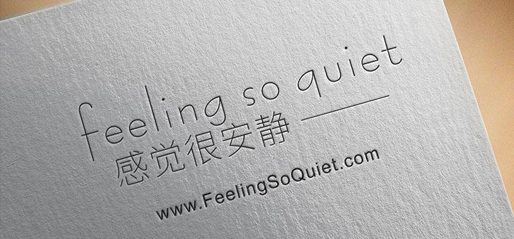 特效LOGO样机《感觉很安静》FeelingSoQuiet.com